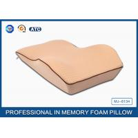 Wholesale Car Driving Memory Foam Back Support Cushion in ErgonomicStreamlining Design from china suppliers