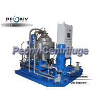 China Automatic Continuous Power Plant Equipments HFO Centrifuge Separator on sale