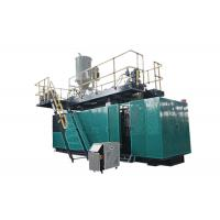Wholesale Fully Automatic plastic Blow Moulding Machine For 4 5 gallon PC barrel from china suppliers