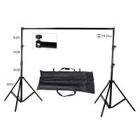 Wholesale  Retractable Telescopic Photographic Backdrop Stand with 2 light for the photographer  from china suppliers