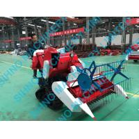 China SIHNO 12hp 14hp Mini Combine Harvester Agricultural Machinery for sale