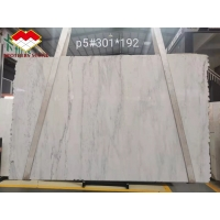 Buy cheap Eastern White Marble Grey Veins White Marble Floor Tiles Decoration from wholesalers