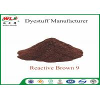Wholesale Reactive Brown 9 Powder Tie Dye Synthetic Fabric Dye High Temperature Resistant from china suppliers