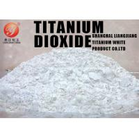 Wholesale Professional Manufacturer Produce Chlorination Process White Powder Titanium Dioxide R920 from china suppliers