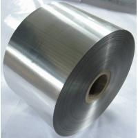 Wholesale No Lacquered Bright 8011 Aluminum Foil Roll Widely Used In Cheese Packaging from china suppliers