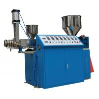 Wholesale Two Colors plastic drinking Straw extruder machine from china suppliers