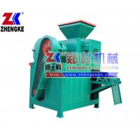 Wholesale High capacity up to 30tph carbon black briquette machine from china suppliers