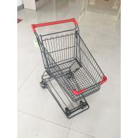 Wholesale Supermarket Shopping Cart With Base Grid 45L and Red Handle Bar from china suppliers
