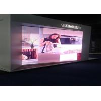 Buy cheap Rental Indoor LED Video Wall SMD2121 With Epistar LED Chip , 128*128 Module Resolution from wholesalers