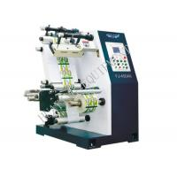 Wholesale CCD Inspecting Device Slitting Rewinding Machine With Outline Image Analysis Platform from china suppliers
