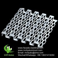 Wholesale AUDI facade panel with perforated pattern bending sheet aluminum 3mm sliver color from china suppliers