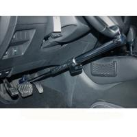 China Precision Steering Wheel To Brake Pedal Lock With Steel Solid Lock Body on sale