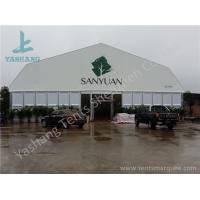 Wholesale Double Pitch High Pressed Aluminum Framed Tent Solid ABS Wall Clear Glass Door 20M X 40M from china suppliers