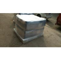 Buy cheap Colourless Liquid Mono Aluminum Phosphate For Unshaped Refractory CAS 13530-50-2 from wholesalers