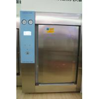 China Double Door Floor Pharmaceutical Autoclave , Disinfector Sterilizing Equipment on sale