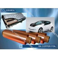 Wholesale 6 - 20 Micro Meter Thin Copper Foil , Large Capacity Electrolytic lithium Foil from china suppliers
