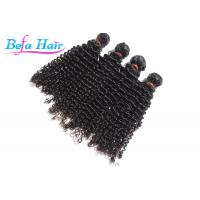 Wholesale Soft 24 Inch Kinky Curly Hair Weave Malaysian Virgin Hair Extensions from china suppliers