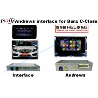 Wholesale Benz - C Android Navigation Box / gps navigation system for cars from china suppliers