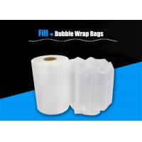 China 15*20CM Inflatable Bag Buffer Bag Filling Bag Bubble Bag Uninflated Coil Material for sale