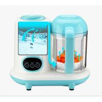 China House Hold Baby Food Maker And Steamer , High Speed Baby Blenders Food Processors on sale