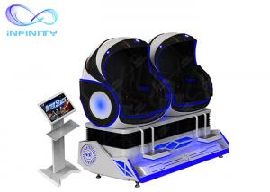 Wholesale Earn Money Double Seats Virtual Reality 9D Egg Chair 9D Egg VR Cinema 9D VR Simulator Game from china suppliers