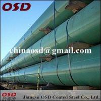 Wholesale FBE Coated SSAW Steel Pipe from china suppliers
