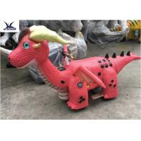 Wholesale Remote Control Motorized Animal Scooters Battery Powered For Shopping Mall from china suppliers