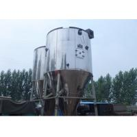 Buy cheap Stainless Steel High-speed Centrifugal Spray Dryer, Large-capacity 1000 kg/h Centrifugal Spraying Drying Machine from wholesalers