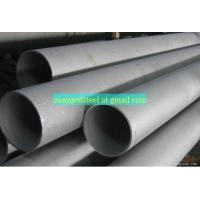 Wholesale incoloy 800h pipe tube from china suppliers