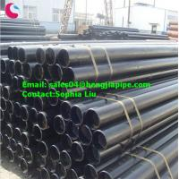 Wholesale Astm A179 seamless pipe from china suppliers
