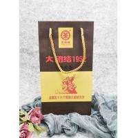 China 2 Bottle Wine Custom Packaging Bags  With Twisted Colored Handle for sale