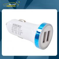Quality 2015 CE Approval 2.1A Double USB Car Power Charger Adapter Plug for Apple and for sale
