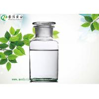 Wholesale High Purity Silane Coupling Agent 1H,1H,2H,2H - Perfluorodecyltriethoxysilane For Soil-Repellent Coating from china suppliers