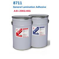 Buy cheap 8711 General Lamination adhesive  Flexible packaging  Polyurethane adhesive from Wholesalers