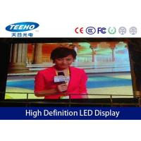 Wholesale 1R1G1B P2.5mm High Definition LED Display Board , Energy Saving 155000 Pixels/ ㎡ from china suppliers