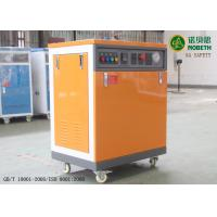 Wholesale Vertical Style Industrial Electric Steam Generator , 12kw Small Electric Steam Boiler from china suppliers