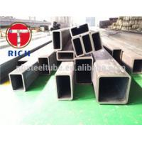 Wholesale Steel Square Tubes-Steel Square Pipes from china suppliers