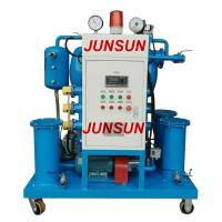 Buy cheap 600LPH Dielectric Oil Purifier, Portable Insulating Transformer Oil Purification Unit from wholesalers