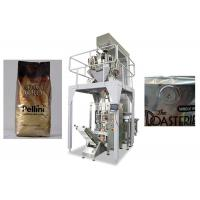 Quality Coffee Beans Multihead Weigher Packing Machine Stainless Steel 10 Heads Valve for sale