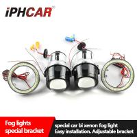 Wholesale IPHCAR Led Fog Lamp Suit for Any Car 12V 35W HID Fog Light Waterproof IP67 from china suppliers