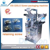 China nails / bolts / nuts / small hardwares Counting Packing Machine on sale