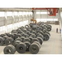 Wholesale Q195, Q215, Q235, Q345, A36, SPHC, SS400, ST37.2, ST52.3 Hot Rolled Steel Coils / Coil from china suppliers