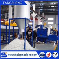China FANGSHENG film plastic recycle machine/pe pp woven bag washing line for sale