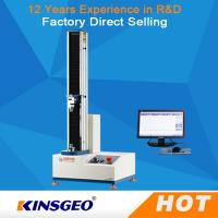 Wholesale 1000mm Single Column 5KN Universal Testing Machines With Computer Control from china suppliers