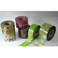Quality BOPP Plastic Shrink Packaging Material Moisture Proof Shrink Label for sale