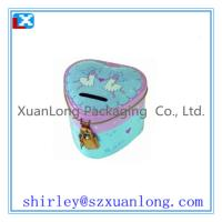 Wholesale money tin cans  www.xuanlongpackagingco.com from china suppliers