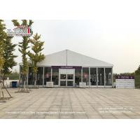 Wholesale 10x20m width Aluminum Transparent Glass Sport Marquees for Reception Tent from china suppliers