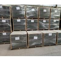 Buy cheap Best Price Magnesite Chrome Refracotry Brick for Glass Kiln Furnace from Wholesalers