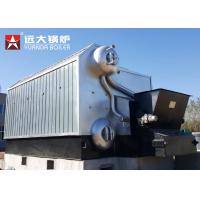 China Safe Green Biofuel Biomass Wood Fired Steam Boiler Sawdust Burner 2 Ton - 40 Ton Capacity for sale