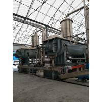 Wholesale hollow paddle dryer in SUS304, carbon steam ,with steam ,hot water,conduct oil drying steam ,drying paste material from china suppliers